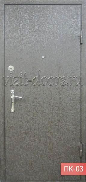 дверь входная железная наро фоминск