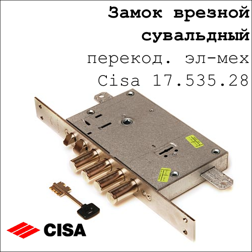 Cisa ключи для перекодировки купить